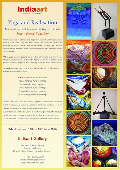 Yoga And Realisation An Exhibition Of Sculptures And Paintings At