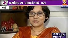 Gauri (Madhuri) Ketkar talks about her work on recycling waste and creating art from waste - today on Zee TV